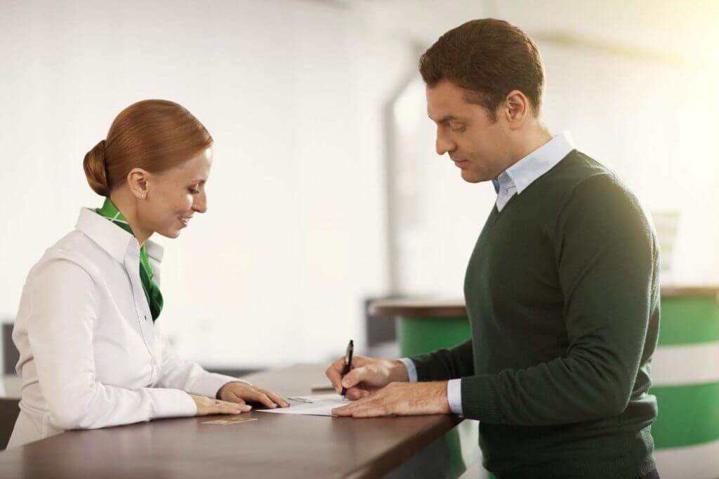 максимальный потребительский кредит кредит под птс в иркутске