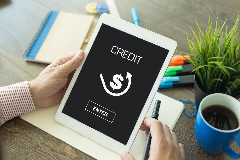 Лучшие кредиты банков 2020