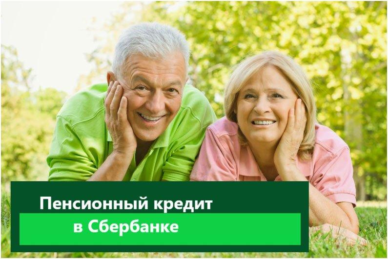 тинькофф банк оплата кредита онлайн