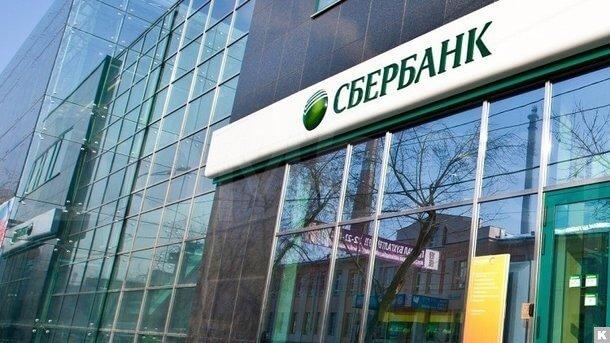 Сбербанк, лучшее предложение по вкладам: депозит в Сбербанке можно оформить под более высокие проценты
