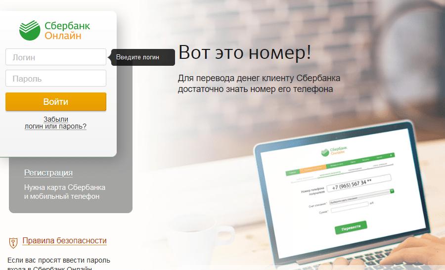 Инструкция по работе в системе сбербанк онлайн форекс суперсоветник