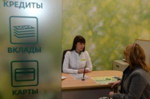 Как правильно брать кредит - Помощь в общении и работе с банками