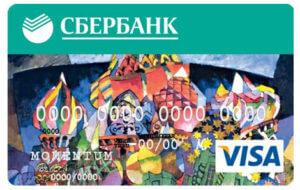 Кредитная карта Сбербанка Моментум