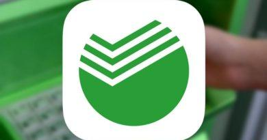 Мобильные приложения Сбербанк Онлайн