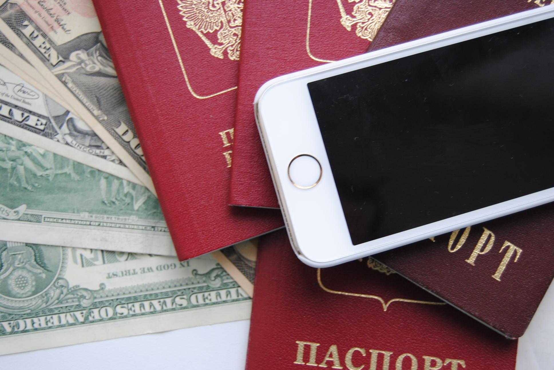 Получение кредита: необходимые документы