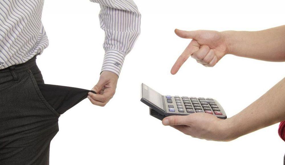 В банках взять кредит должнику в меткомбанк взять кредит