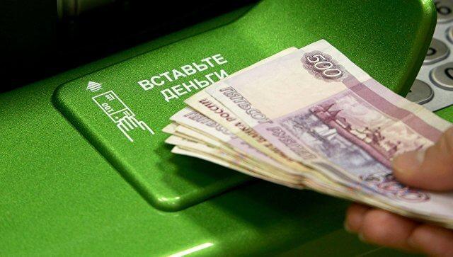 Сбербанк выводит свои банкоматы из московского метро
