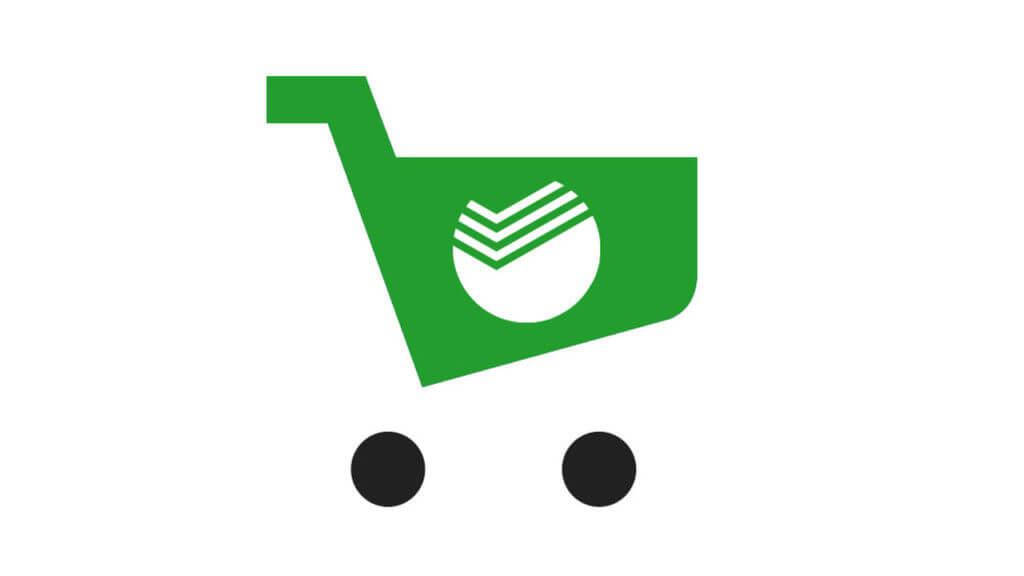 Сбербанк и Яндекс создадут онлайн-гипермаркет