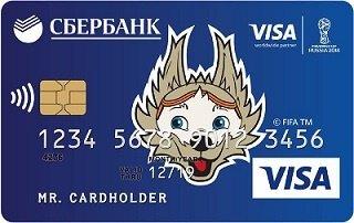Сбербанк начал выпуск карт с талисманом ЧМ-2018