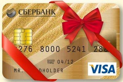 Сбербанк будет начислять повышенные СПАСИБО по действующим и новым золотым картам всех платежных систем