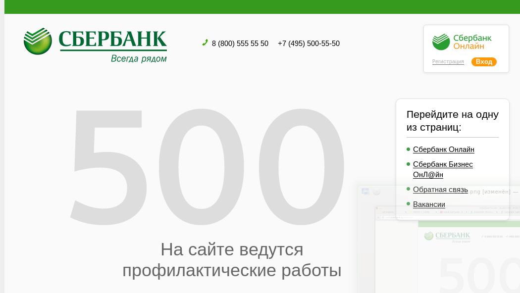 сбербанк онлайн кредит на карту маэстро