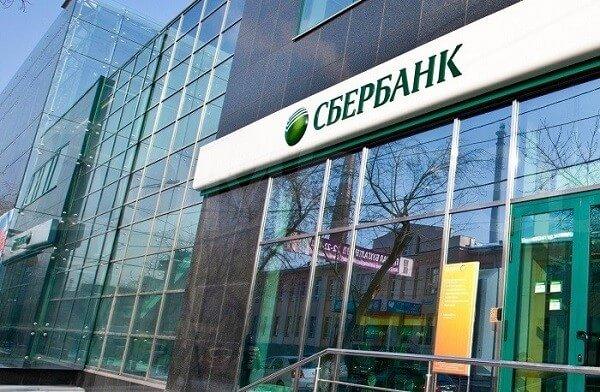 Сбербанк запустил онлайн-конструктор для оформления документов без юристов