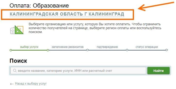 реквизиты сбербанка казахстана займы webmoney с формальным аттестатом