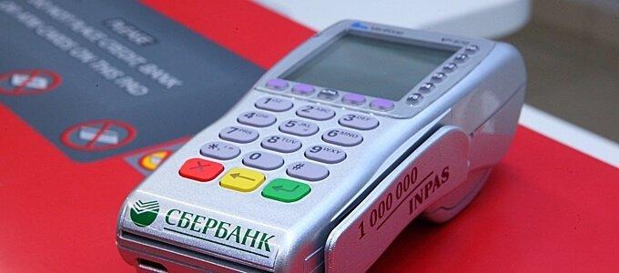 Россиянам предложат снимать деньги с карт на кассах магазинов