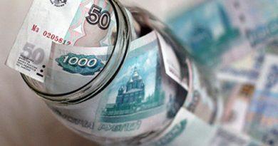 В_Какой_банк_положить_деньги