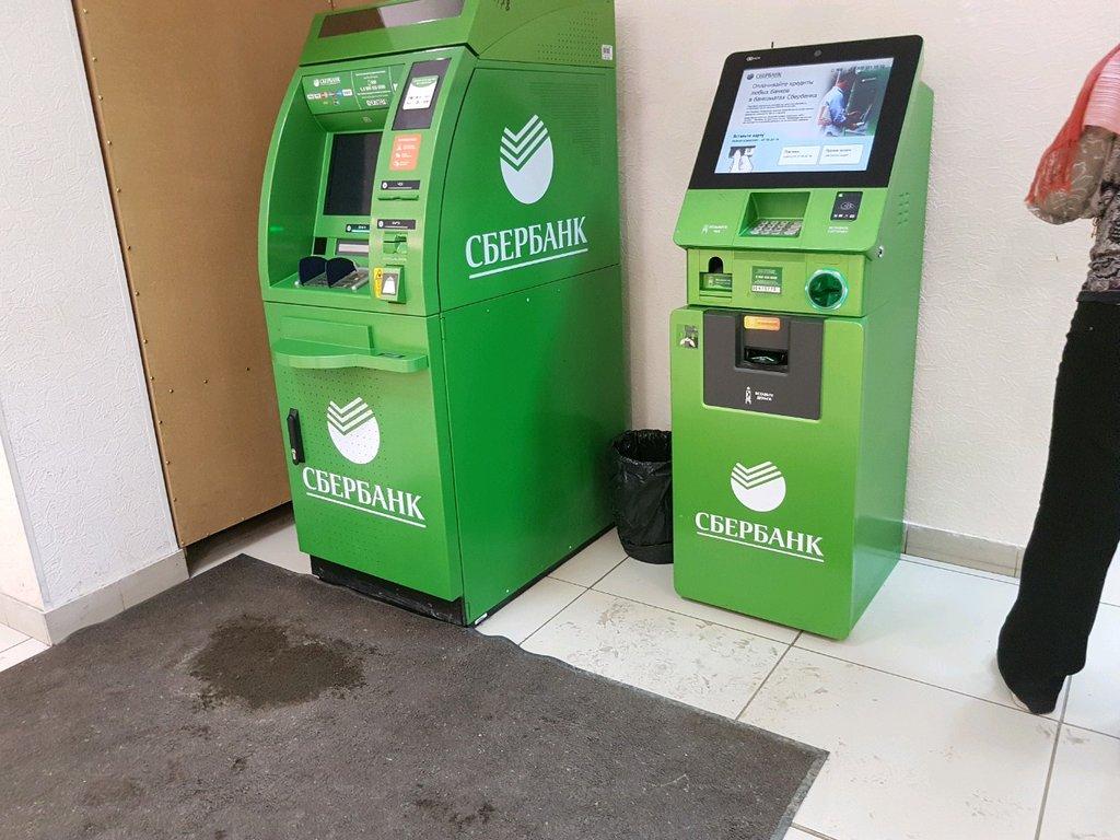 Подключение платежного терминала Сбербанк (Windows)
